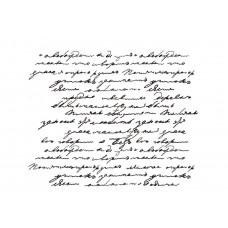 Script Background Stamp